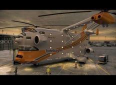 Helikopter, v katerem se nahaja hotel!
